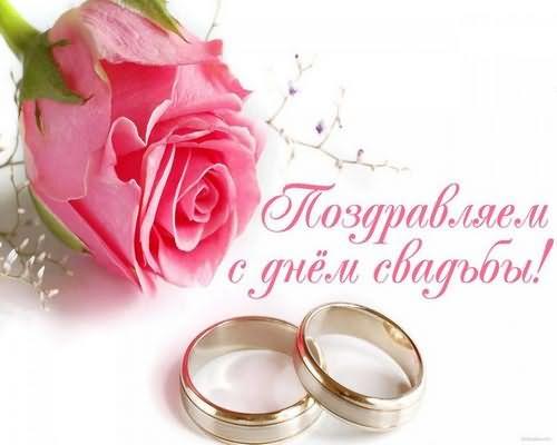 2 года свадьбы какая это свадьба