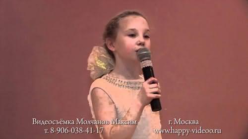 Музыкальное детское поздравление на свадьбу