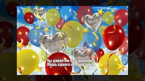 Поздравление на свадьбу видеоролик