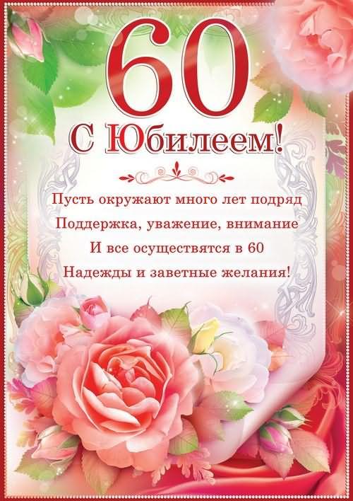 Поздравление на татарском языке с днем рождения своими словами