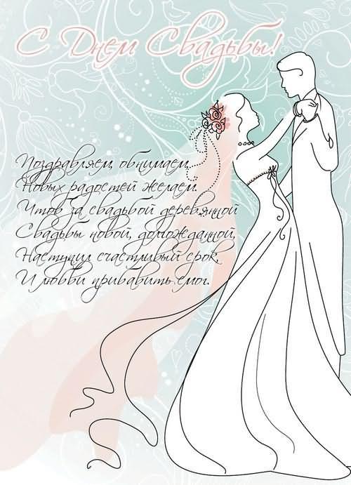 Поздравления с жемчужной свадьбой с картинками 527