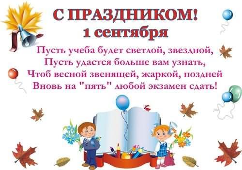 с днём рождения картинки школьнику