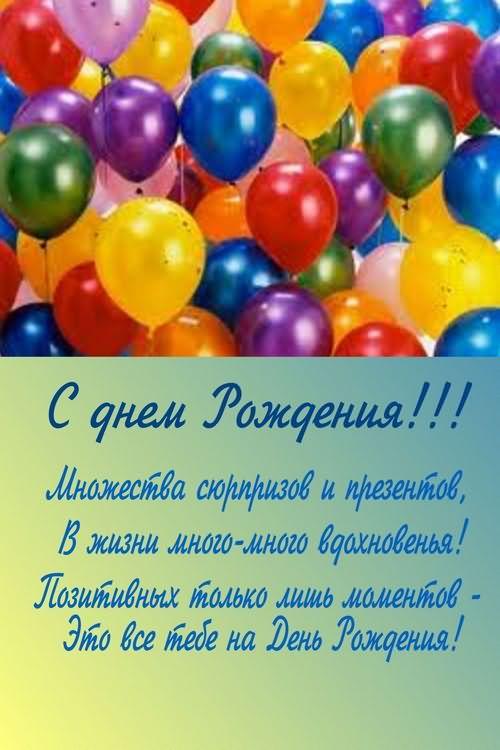 Поздравление старшей коллеге с днем рождения в прозе