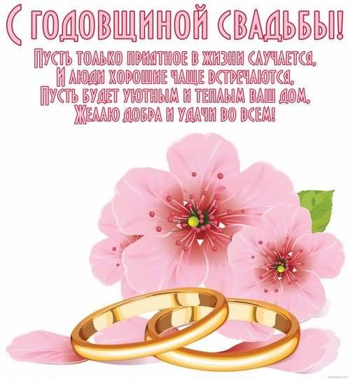 Поздравления с серебряной свадьбой от жены фото 847