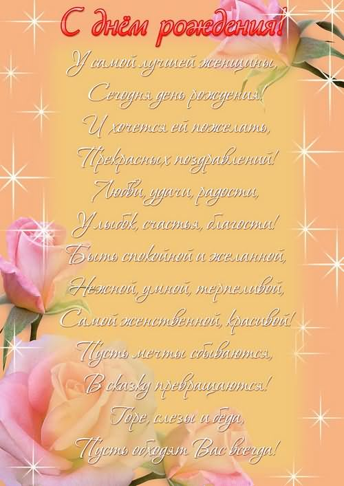 Свадьба азы петренко 86