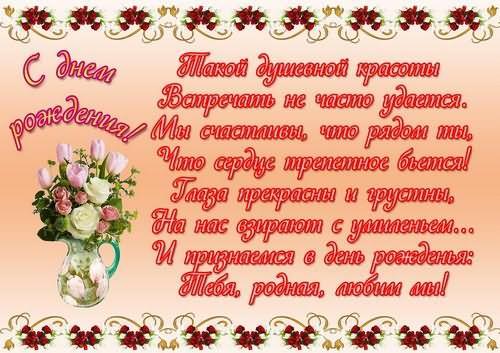 Поздравление на свадьбу 42
