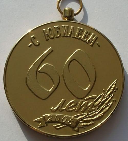 ������������ ����� � 60 ������