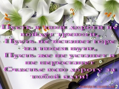 Стихи и поздравления на новый год для