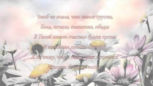 Сказки поздравления переделки в стихах